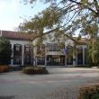 Gloriett Sportiskolai Általános Iskola