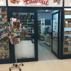 Paleo Centrum - Lőrinc Piac
