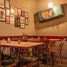 Tonett Étterem és Pizzéria